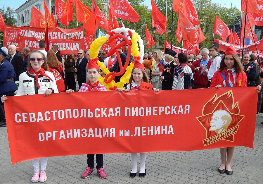 1 мая в Севастополе