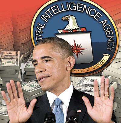 ЦРУ против Обамы