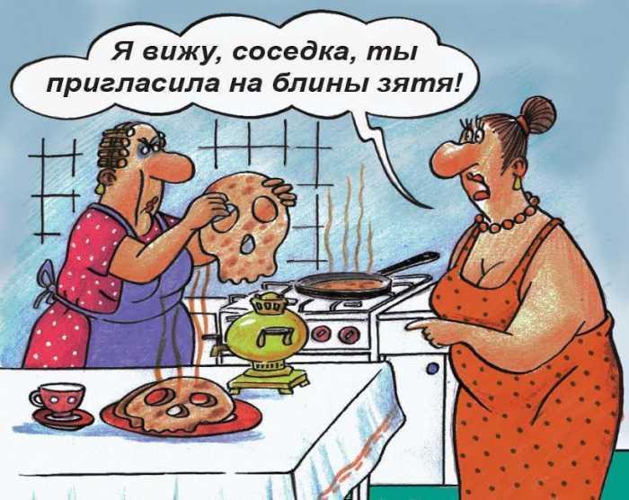 """""""Мимо тёщиного дома я без шуток не хожу...)))"""