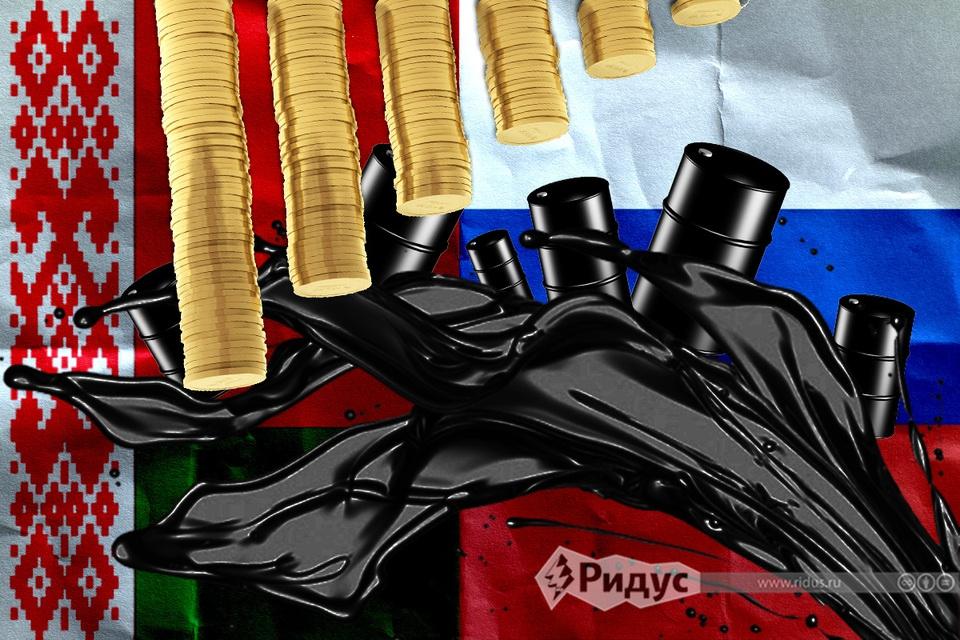 Россия перекроет Белоруссии …