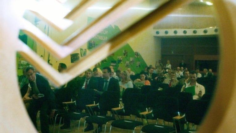 Юлия Чупина назначена зампредом правления Сбербанка