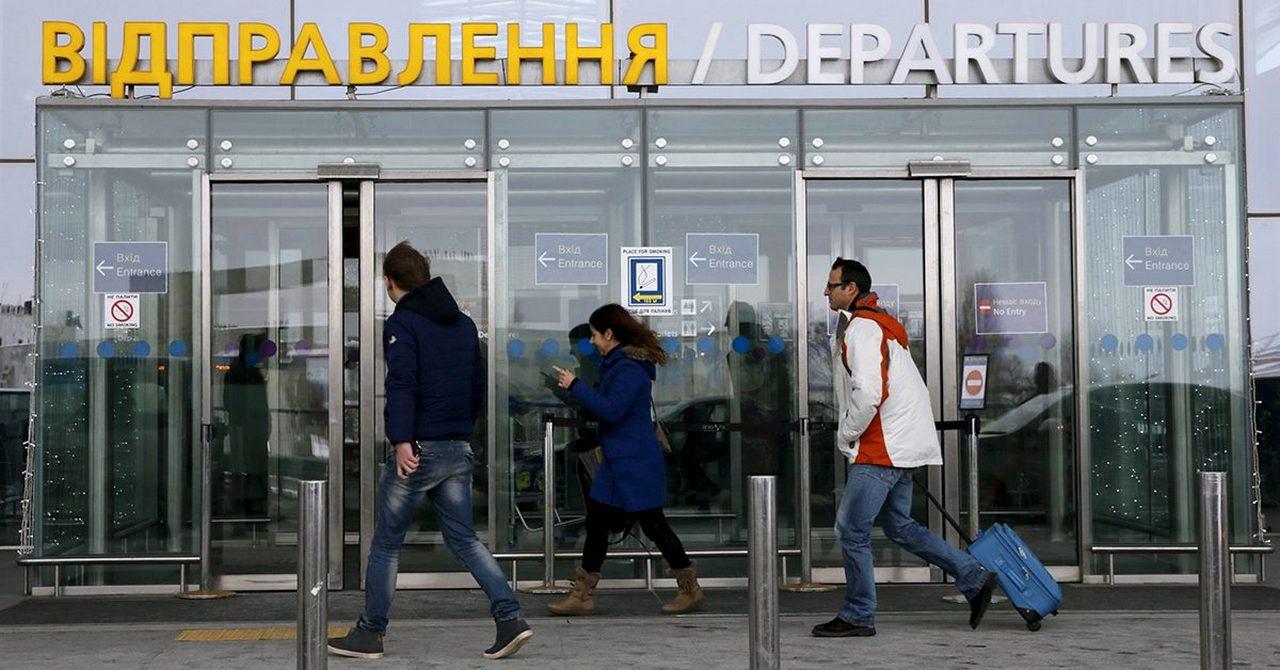Украинская миграция «взорвет» Восточную Европу