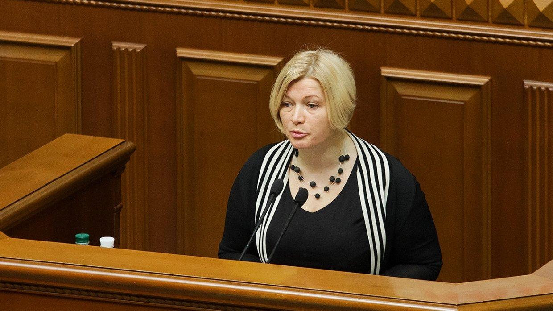 Главы МИД «нормандской четверки» обсудят выход РФ из СЦКК