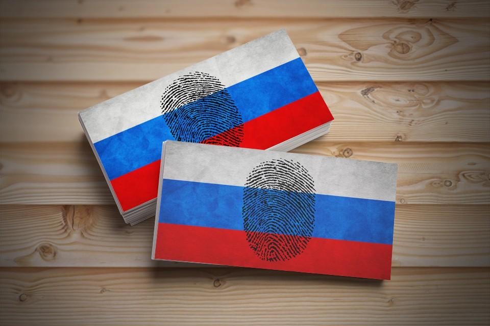 В России введут «карту русского»?