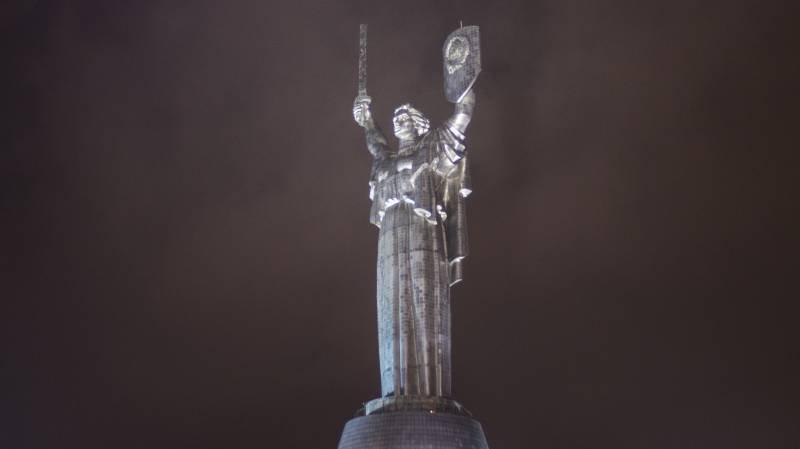 Киев Колорадского Таракана. Часть 1