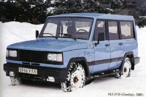 """УАЗ 3170 """"Симбир"""" авто, автомобили, былое, история, машины, ссср"""