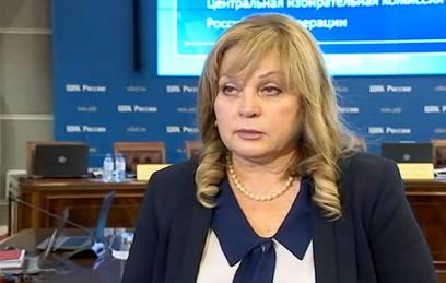 Памфилова назвала ударом под дых ситуацию с выборами в Приморье