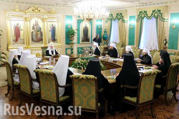 Зрада: Украинская церковь по…