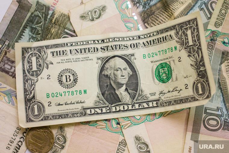 Минфин спрогнозировал курс рубля на 17 лет вперед. Сколько будет стоить доллар в 2035 году