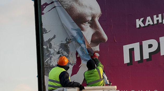 Украина после выборов. Ростислав Ищенко