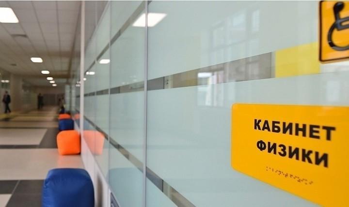 На ЗИЛе откроется экспериментальная школа с кванториумом на 2500 мест