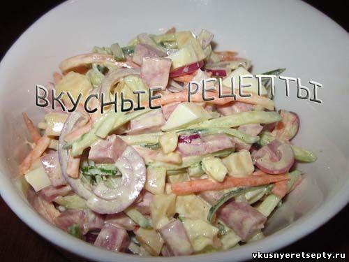 Салат с ветчиной рецепты простые и вкусные на день рождения
