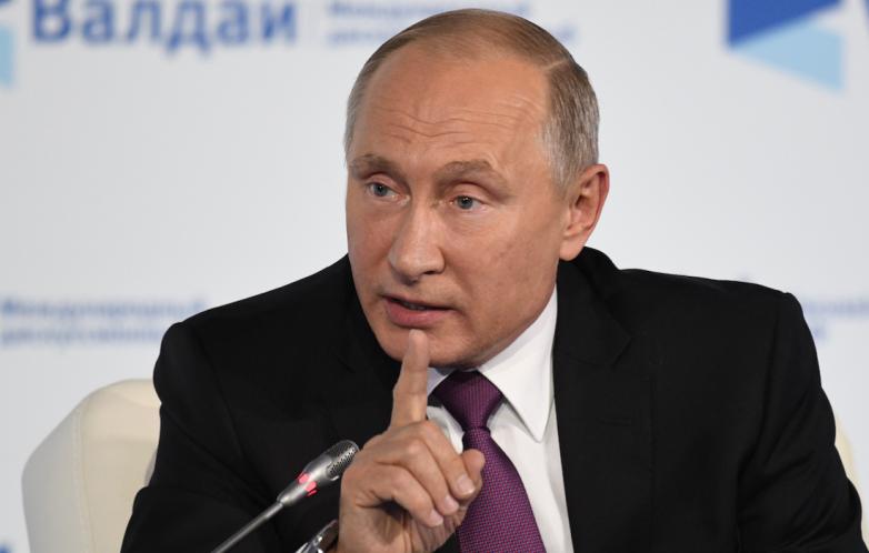 Путин назвал составляющие «генетического кода» россиян