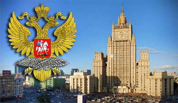Чаша терпения Кремля переполнилась: МИД РФ принял заявление в адрес США