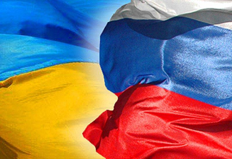 отношения украины и россии несмотря название, только