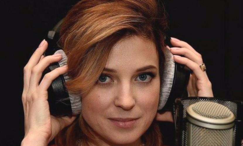 Наталья Поклонская снялась в…