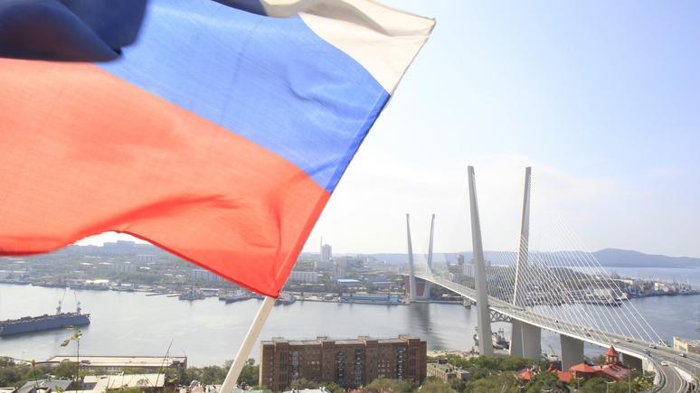 NZZ: Владивосток останется р…