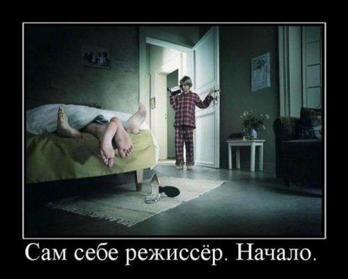 http://mtdata.ru/u22/photo1E66/20659407176-0/original.jpg#20659407176