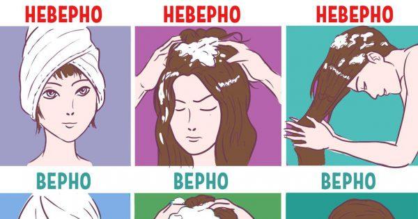 Как перестать мыть голову каждый день? 10 дельных советов от трихолога