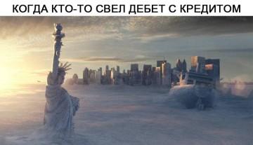 Новые герои «Русских сказок» для американских кретинов, или Знакомьтесь: супербухгалтер из Питера