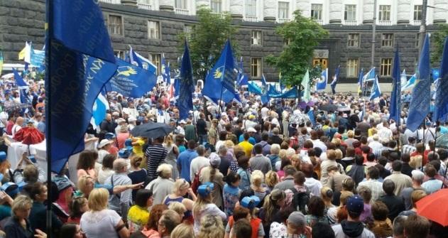 Тысячи возмущенных киевлян вышли на митинг против роста тарифов ЖКХ