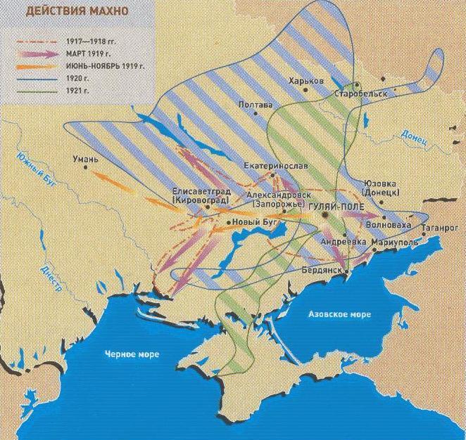 Ещё одна Украина, которая не стала государством. К 97-летию ссоры большевиков с Махно