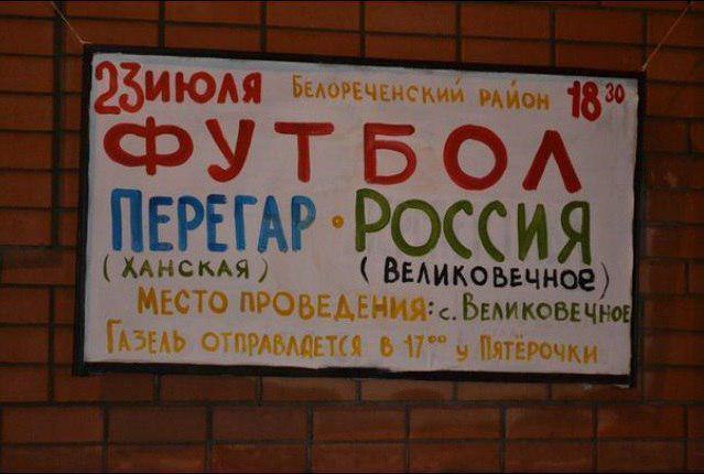 """Приметы времени: в Россию возвращаются """"девяностые""""."""
