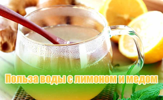 voda med limon
