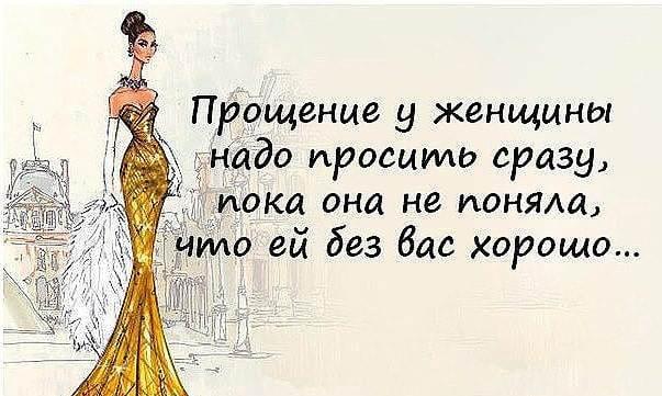 Диалог женщины и мозга. А жизнь-то меняется к лучшему!