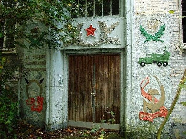 Что осталось в Германии от ГСВГ. ( 70 фото )