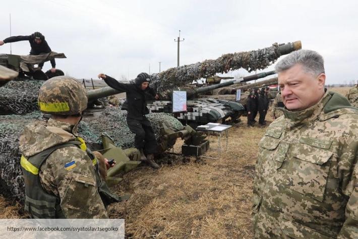 Привести в боевую готовность все танковые части ВСУ - зачем Порошенко приехал в Донбасс?