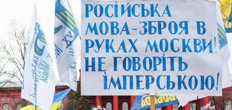 Львовские депутаты расписались в неконкурентности украинской культуры