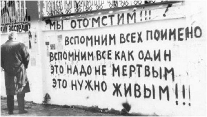 ИТАК, ГОСПОДА УКРАИНЦЫ…Открытое письмо всем украинцам
