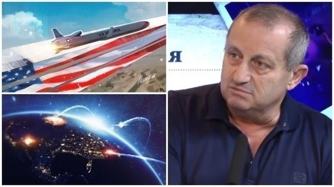 Это страшный сон американцев: Кедми назвал нулевой вероятность начала США войны против России