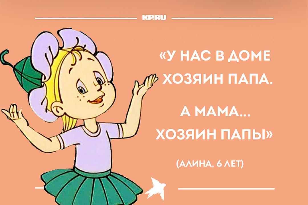 Анекдот: Заметьте, родители говорят: «Мы так в детстве не…