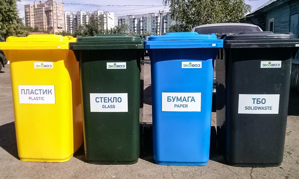 Россияне смогут меньше платить за вывоз мусора при раздельном сборе с 2019 года