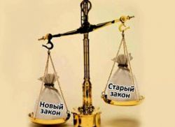 Закон о защите дольщиков пережил кардинальную реформу