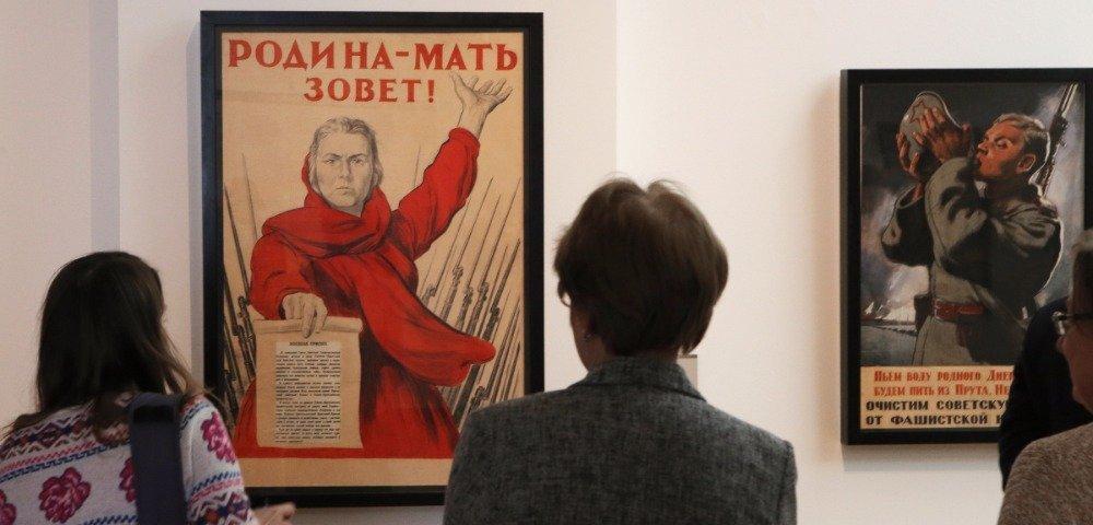 """Плакат """"Родина-мать зовет!"""""""