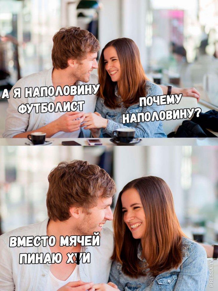 Мемы и смешные картиночки