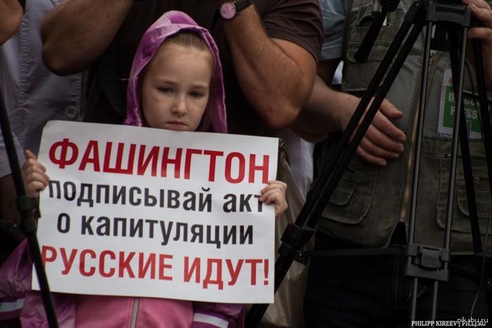 Русские идут не только русских защищать