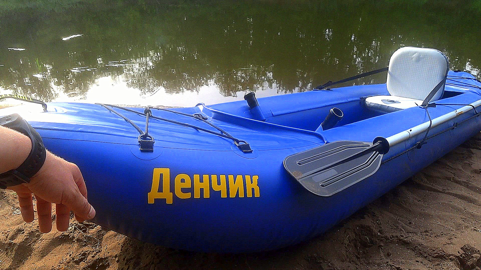 "ЧУДО лодка для рыбалки ""Фишк…"