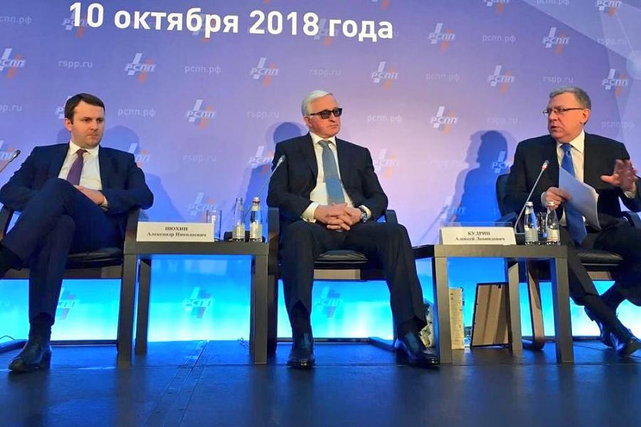 России нужны хорошие отношения с Западом? Можно их добиться?
