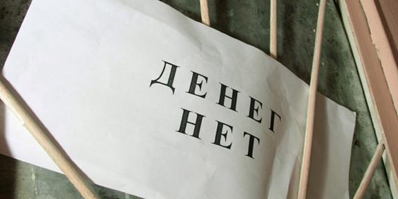 Работники севастопольского п…