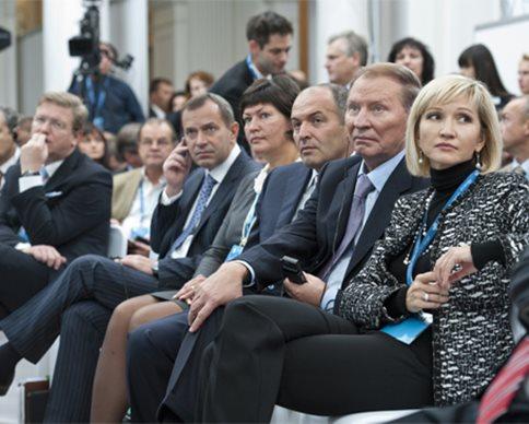 Самый дорогой в мире частный дом принадлежит дочери Леонида Кучмы