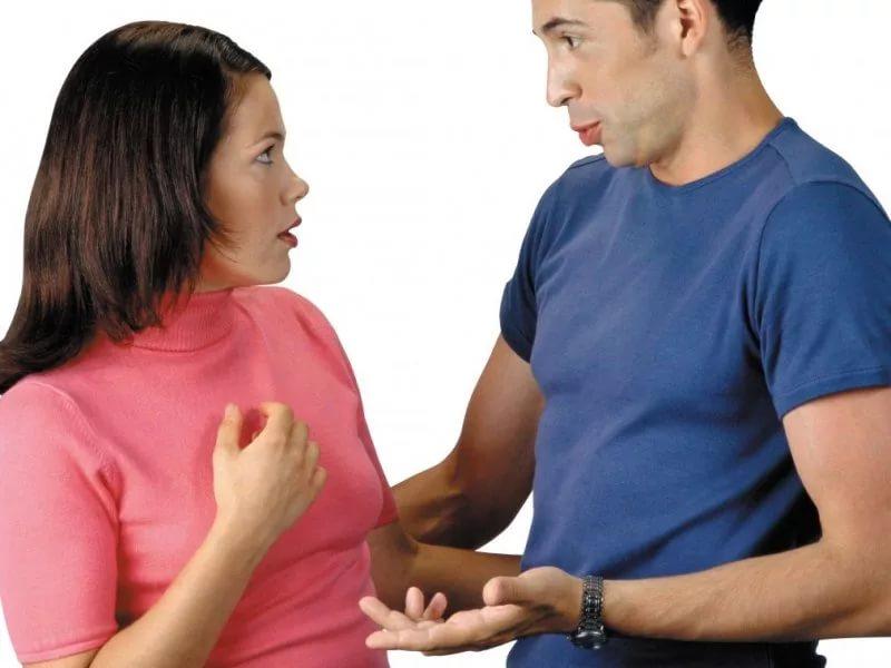 Как заставить мужчину уважать себя психология