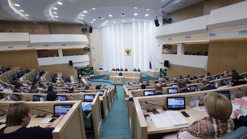 В России оценили призыв Киев…