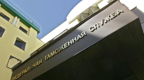 На Урале задержали крупную партию сладостей от Порошенко