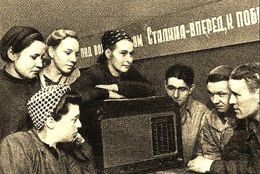 Когда радио в СССР было под запретом
