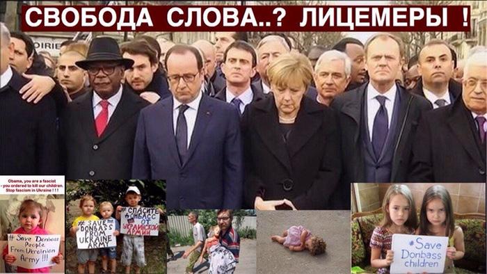 Терракты в ЕС и России для западных лицемеров имеют разную ценность