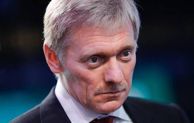 Путин ищет диалога со всеми странами и лидерами — Песков